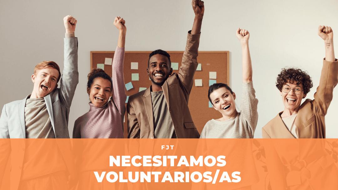 Necesitamos voluntarios y voluntarias para el inicio del curso 2020/2021